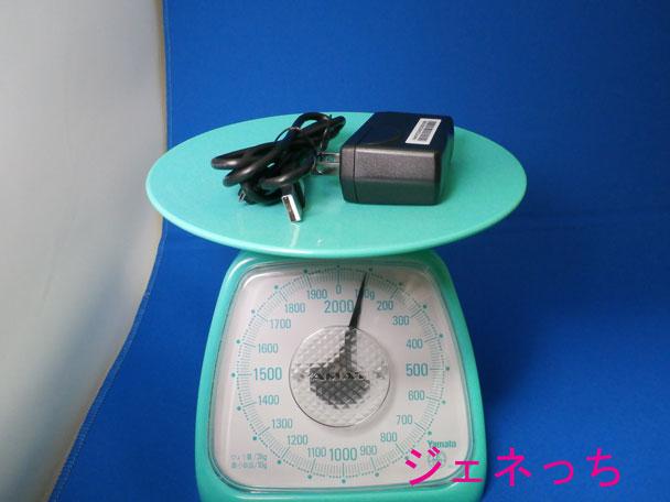 YogaTablet8電源コード量る