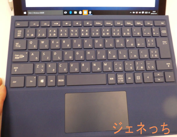 Surfaceキーボード部分