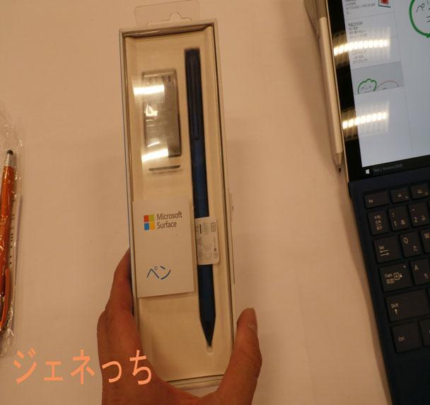 マイクロソフトペン