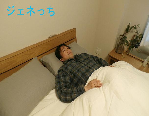ベッドで寝るメガネも置ける