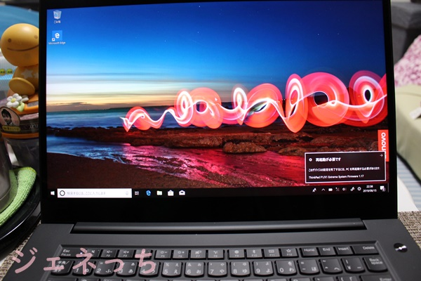 ThinkPad X1 Extremeお借りしました