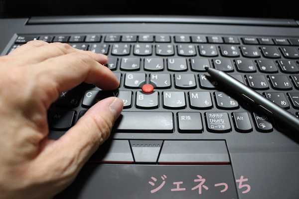 ThinkPadX1Extreme キーボード とペン