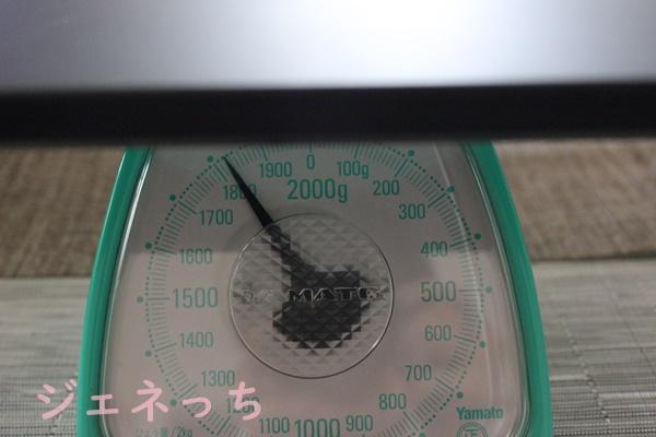 ThinkPad X1 Extreme重さ量りました