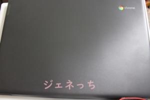 Chromebook S330  14型で、すぐに起動します