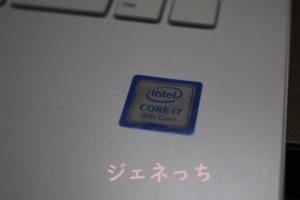LAVIE Direct NSは、インテル® Core i7 プロセッサー搭載モデル