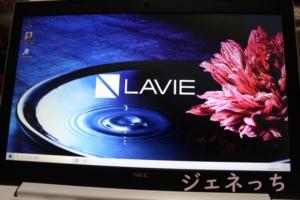 LAVIE Direct NS 画面見やすい