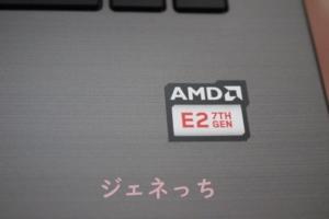 AMD E2 7THGEN