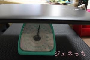 2実際重さ量ってみました。2050gくらい