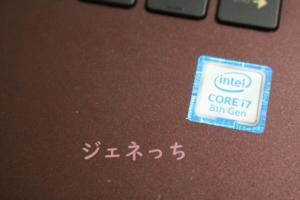 intel COREi7 8thGen